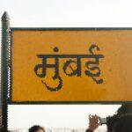 Chatbots in vielen Sprachen – Heute Hindi